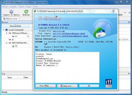 R-studio软件【磁盘数据恢复软件】