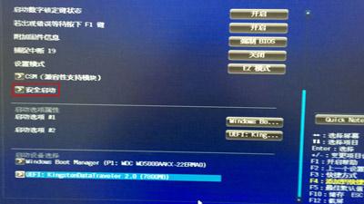 华硕主板电脑BIOS设置U盘启动图文教程