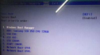 宏碁墨舞TMTX40笔记本BIOS修改U盘启动图文教程