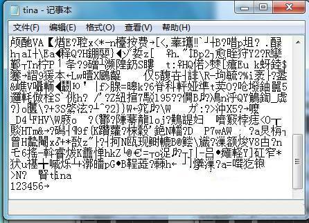 txt文件加密