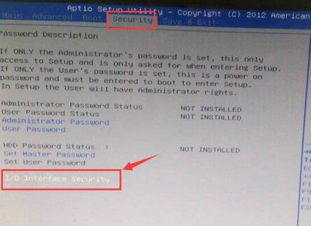 电脑进入bios关闭网卡 电脑进入bios关闭网卡的技巧