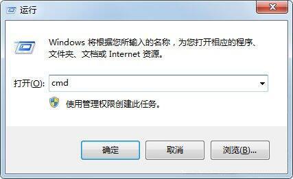 """1,打开""""运行""""对话框(按win r组合键可以打开),输入""""cmd""""进入msdos"""