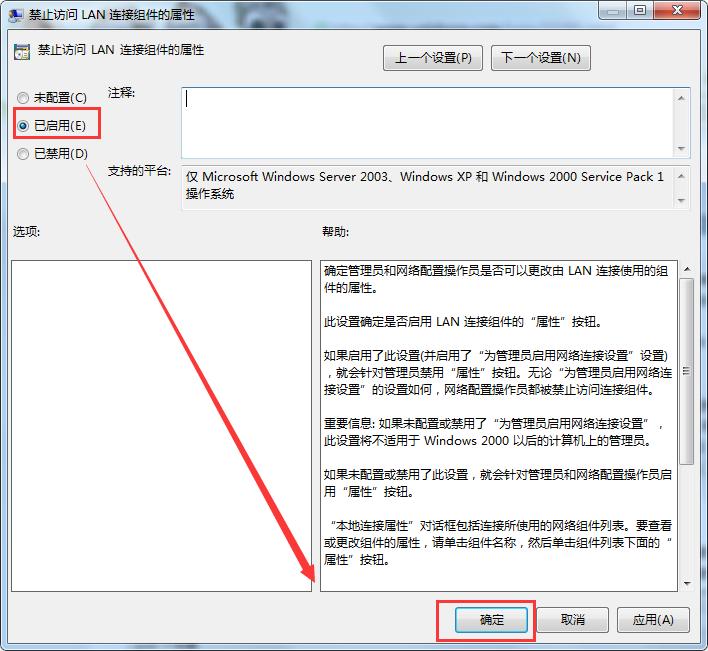 怎样��`'�-�ZَY��&_电脑修改ip地址服务应该怎样禁止?