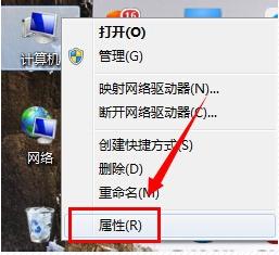win7系统怎么修改缓存文件位