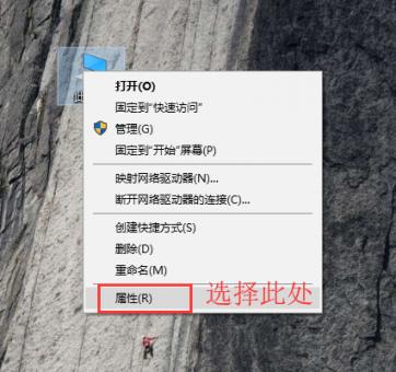U盘安全弹出后,不拔插U盘如何重新被电脑识别