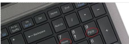 详解电脑键盘上的home键有什