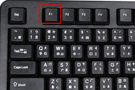 dell电脑怎样取消开机按f1