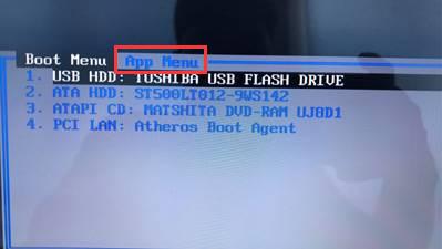 联想笔记本电脑如何进入u盘启动,按哪个快捷键