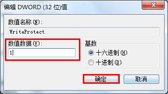 u盘只能读取不能写入
