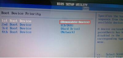 bios没有usb启动项如何是好