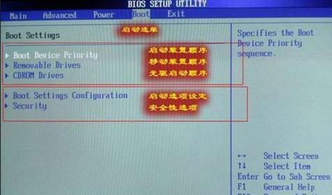新Alienware17笔记本u盘启动BIOS设置教程