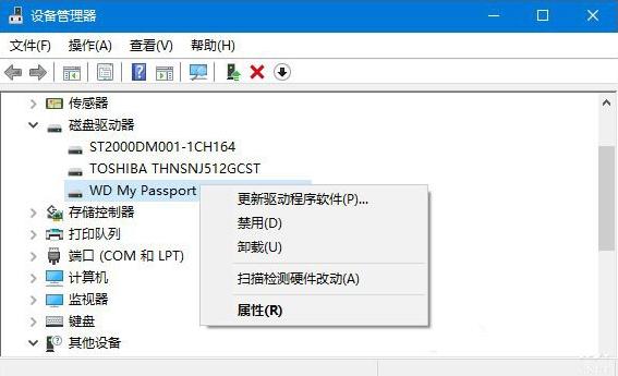 电脑接入移动硬盘显示无法识别怎么办?
