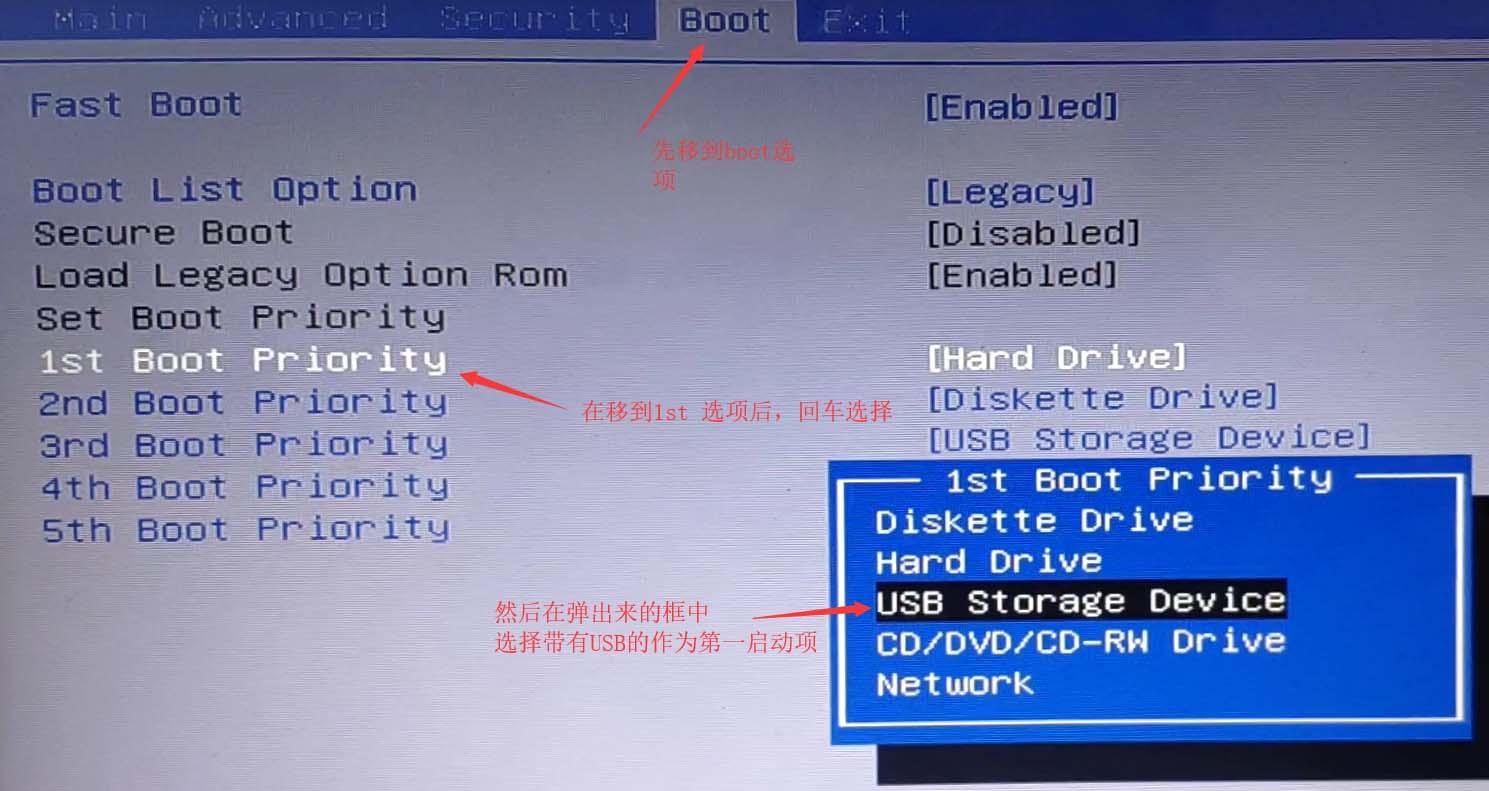七彩虹 断剑C.A320M-K PRO V14主板u盘启动BIOS如何设置