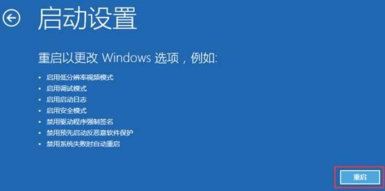 Windows 10可以启动到桌面进入