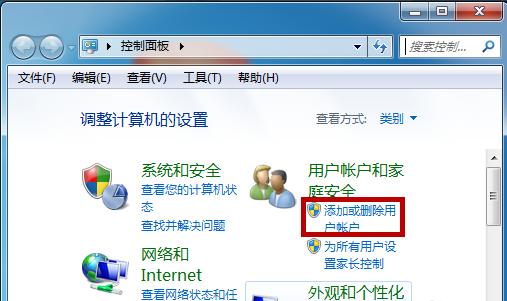 windows无法访问指定设备路径或文件如何解决