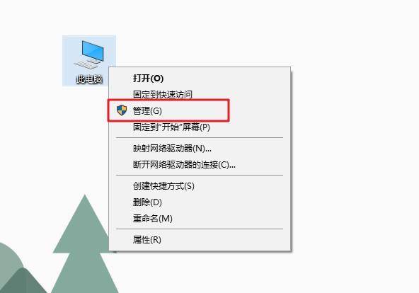u盘启动盘怎么格式化?如何恢复成普通的u盘?