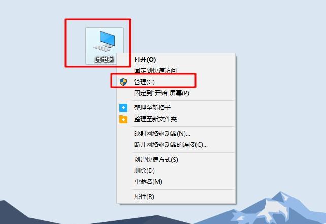 u盘0字节无法格式化怎么办?