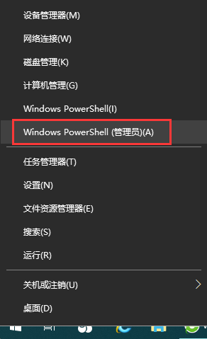 windows server 2019永久激活码|winserver2019激活密钥|server2019产品密钥