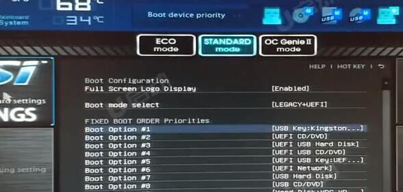 微星gf65笔记本怎么使用bios设置u盘启动