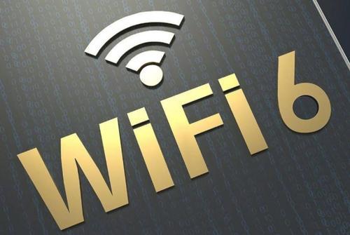 wifi6需要手机支持吗
