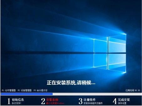 <strong>Win10 企业版 64位快速装机版 V2021.08</strong>