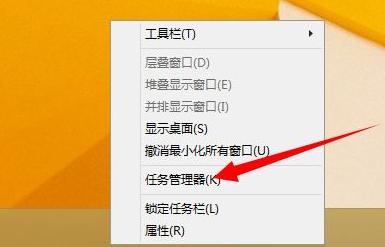 任务栏不显示打开的应用如