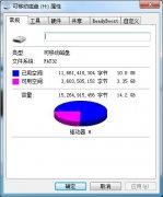 如何选择适合u盘的文件系统_土豆PEU盘装系统专用