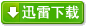神舟笔记本win8.1 32位装机版下载地址